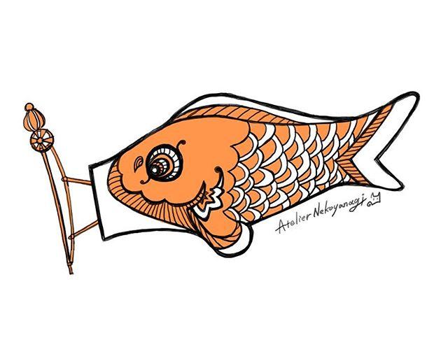 今日は端午の節句、こどもの日ということで、こいのぼり。鯉の色は真鯉の黒が最初にあり、緋鯉は錦鯉が出回りだしたあたり、それから青の鯉が加わって、今では真鯉以外は割と自由な色合いのものが増えてきました。ウチのは朱色にしてみましたが、これ見返してみたらシャケの切り身みたいで美味しそう@nekoyanagi_insta [Instagram account]#illustration #sketch #graphic #art #pop #digital #design #FireAlpaca #ネコヤナギ #毎日イラスト #端午の節句#こどもの日 #こいのぼり
